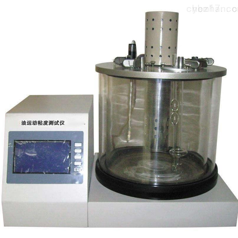 油运动粘度分析仪