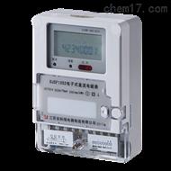 DJSF1352-S壁掛式 三線制接入直流電能表 可選復費率