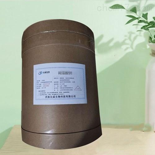 工业级褐藻酸钠增稠剂量大优惠