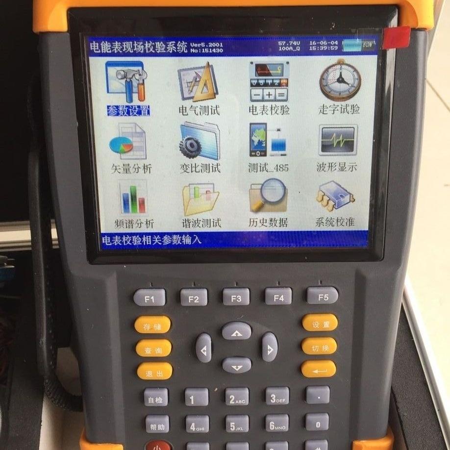 JY三相电能表效验仪