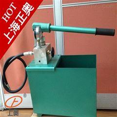 正奥泵业SYL-7/40型手动试压泵水压试验泵