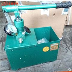 正奥泵业SYL-4/80型手动试压泵水压试验泵