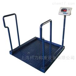 DCS-KL-WCS医用轮椅秤,200kg透析中心轮椅电子秤