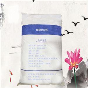 食品级*预糊化淀粉 增稠剂