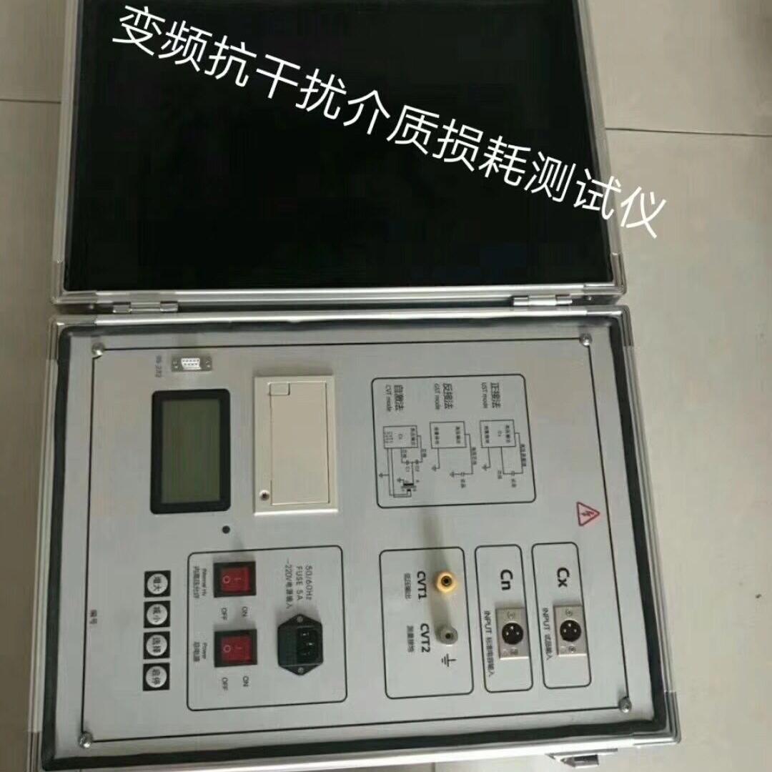 便携式介质损耗测试仪