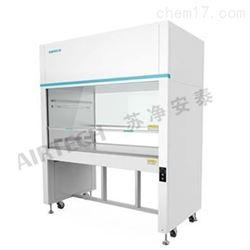 BCM-1300A苏州安泰洁净工作台(BCM生物洁净型)