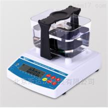 SDW-003高精度粉末真密度测试仪