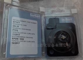 BURKERT膜片宝德特价销售677677