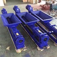 G型螺杆泵料斗螺杆泵