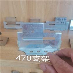 南京优质470彩钢板支架安装说明