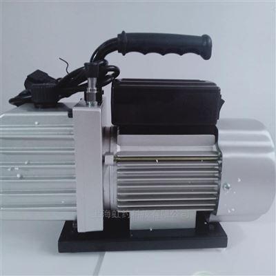 2L/S双级旋片真空泵