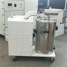 粉尘收集工业自动化配套脉冲吸尘器