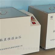 試管架金屬件恒溫油浴鍋JDH-SY