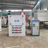株洲次氯酸钠发生器安全性高 原料方便