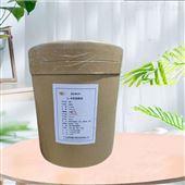 食品级农业级*L-半胱氨酸碱营养强化剂
