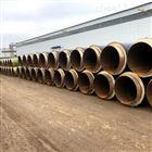 DN450聚氨酯直埋式热水暖气保温管供应商