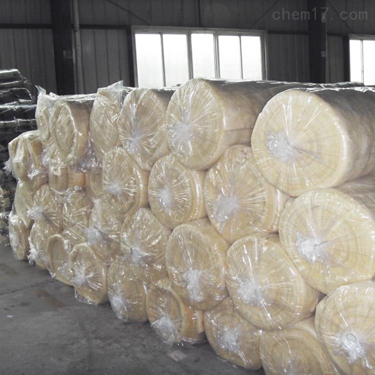 中球化工加工销售防火吸音玻璃棉保温板
