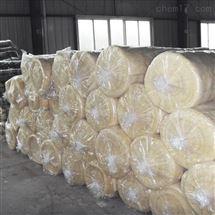 中球化工A级防火隔热保温层玻璃棉板