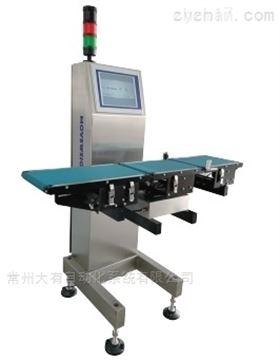 WinCK500(pc)在線稱重系統