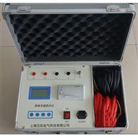 便携式直流系统接地故障定位仪