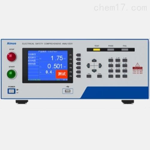 艾诺Ainuo AN9640/51系列安规综合测试仪