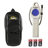 专业销售美国SENSIT TKX高灵敏度燃气检漏仪