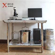 XSL-M硬质泡沫塑料吸水率测定仪(完整版)