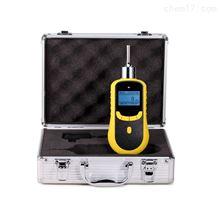 有毒有害气体检测仪便携泵吸式