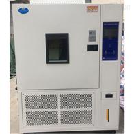 科迪厂家KD-2P-800恒温恒湿箱双机制冷
