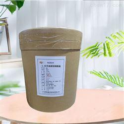 农业级直销L-抗坏血酸棕榈酸酯营养强化剂