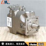 供应PARKER派克PV023轴向柱塞式泵