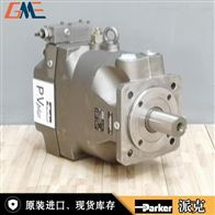 PV092R1K1T1NMMC供应Parker派克PV092柱塞泵