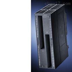 6ES7321-1BP00-0AA0新疆西门子S7-300PLC模块代理商