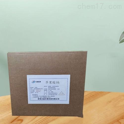 工业级苹果酸钠营养强化剂量大优惠