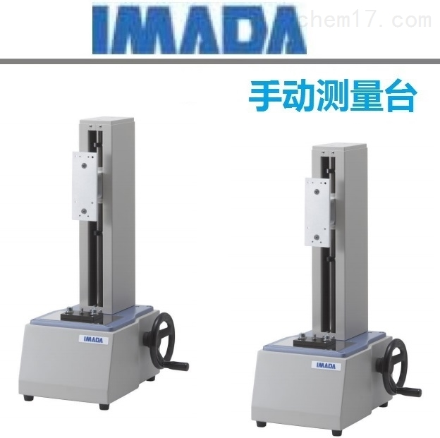 IMADA依梦达卧式测试台工作台座 HV-500N II