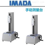 HV-1000N HV-3000NIMADA依梦达卧式测试台工作台座 HV-500N II