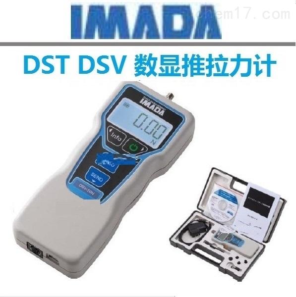 IMADA依梦达数显推拉力计DST-2N DST-5N