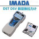DST-20N DST-50NIMADA依梦达数显推拉力计DST-2N DST-5N