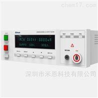 AN9632/AN9602/AN9605/9671艾诺Ainuo AN96XX交流耐电压绝缘安规测试仪