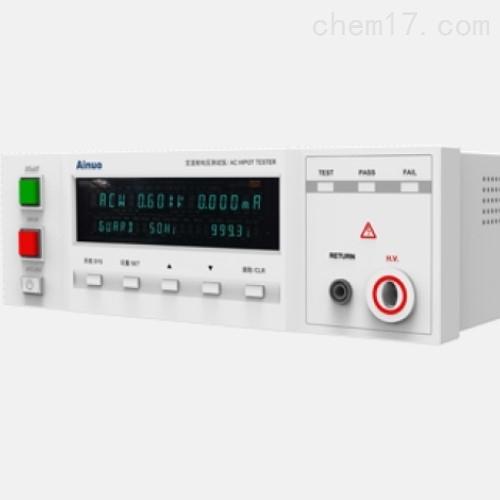 艾诺Ainuo AN96XX交流耐电压绝缘安规测试仪