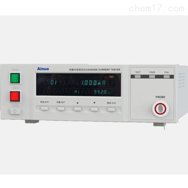 艾诺Ainuo AN9620泄漏电流安规测试仪