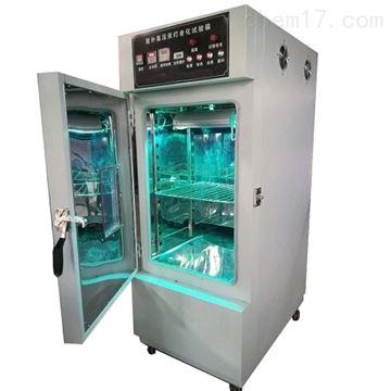 ZN-C500W高压汞灯紫外线辐射箱GB/T16777
