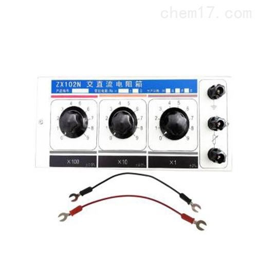ZX102N交直流电阻箱