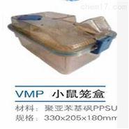 IVC小鼠笼盒报价