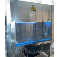 路博李工推荐LB-1000IIB2 生物洁净安全柜