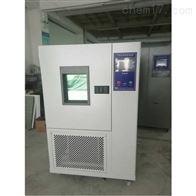 江西省宜春市高低温试验箱