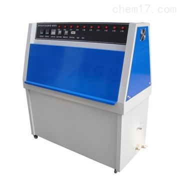 ZN-P耐紫外线老化箱/橡胶涂料油漆实验箱