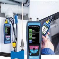 中小型锅炉烟气分析仪 O2 CO 检测