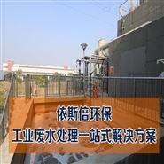 上海COD废水处理设备