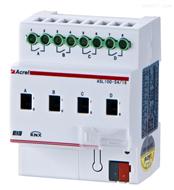 ASL100-S4/16智能照明控制系統 4路開關驅動器  導軌安裝